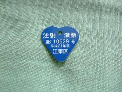 20097_145